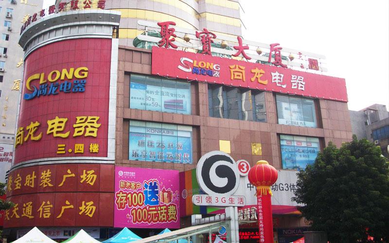 即热式乐虎国际官网登录专卖店