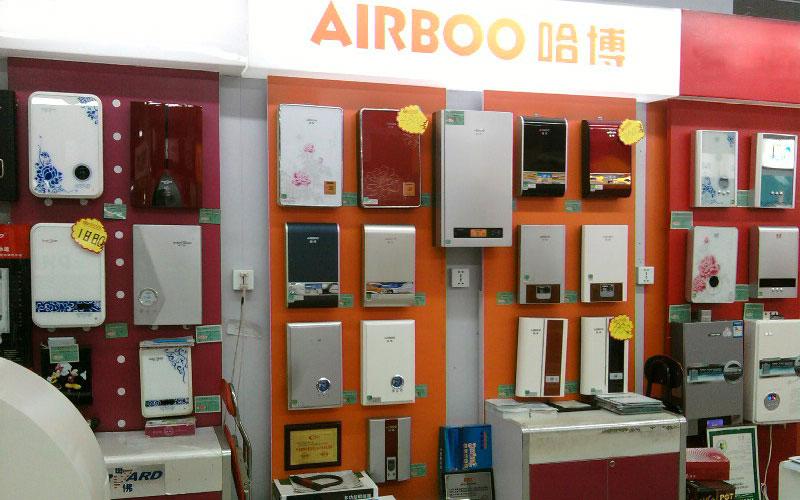即热式龙8娱乐手机版商场