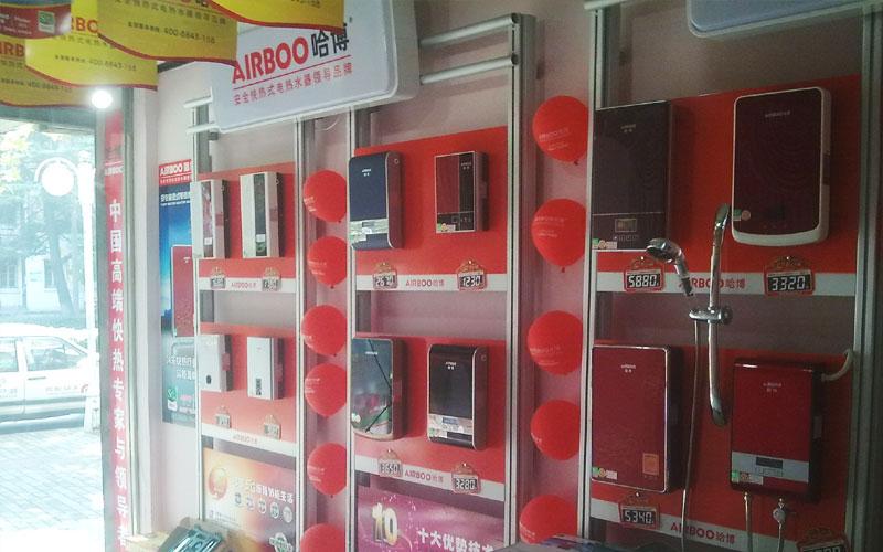 即热式龙8娱乐手机版专卖店